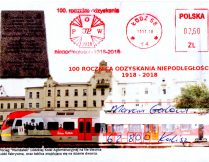 Więcej o 100. rocznica odzyskania niepodległości – filatelistycznie i kolejowo
